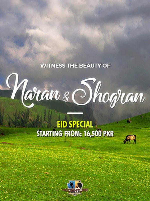 Naran Kaghan