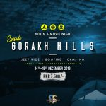 Gorakh Hill Station Movie Night