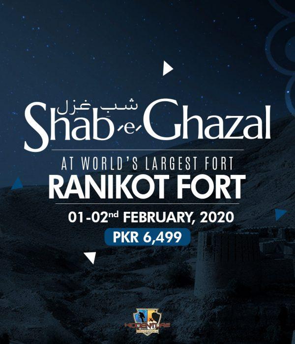 Ghazal at Rani Kot Fort